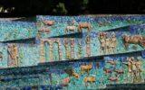 30ma Summer Universiade: cercasi performers per la cerimonia di apertura