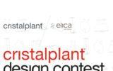 AAA cercasi designers creativi