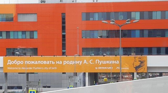 All' aeroporto di Mosca Šeremet'evo si vola con Puskin