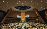 Amnesty International sul vertine delle Nazioni Unite