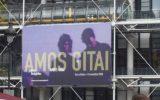Amos Gitai inaugura le Masterclass al Museo Nazionale del Cinema di Torino
