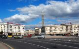 Bielorussia: L'UE prolunga embargo sulle armi