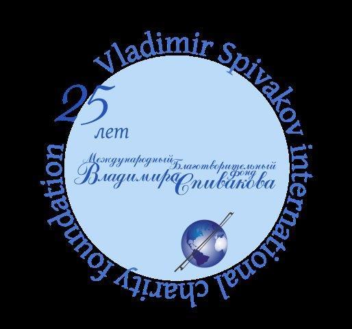 Concerto dei giovani virtuosi della Fondazione V. Spivakov