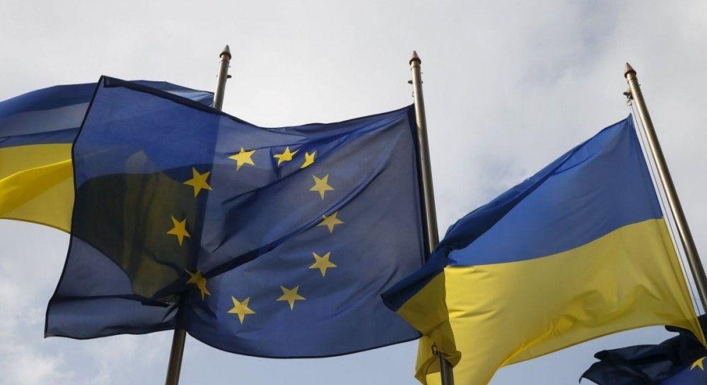 EUAM Ucraina: l'UE proroga la missione