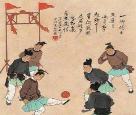 Il calcio è nato in Cina!