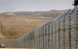 Il consiglio europeo e le direttive sui controlli alle frontiere