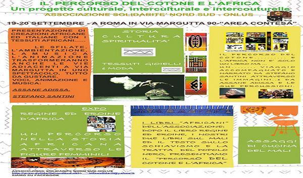 Il percorso del cotone e l'Africa