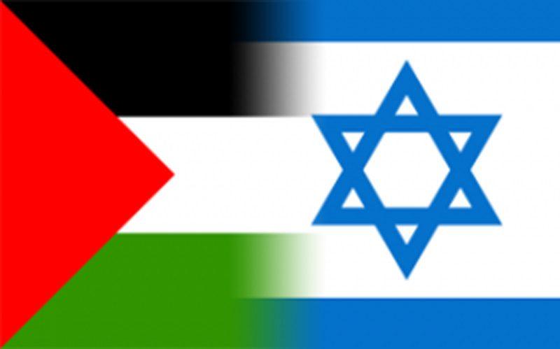 Il processo di pace in Medio Oriente