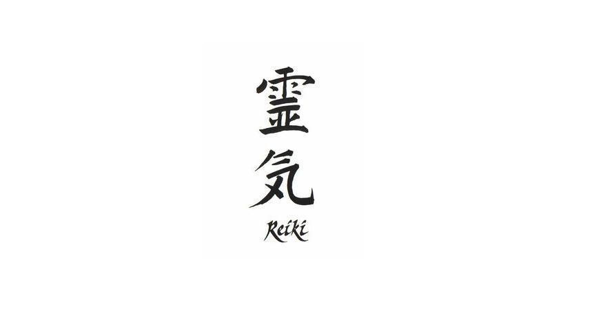 Il significato del simbolo Reiki