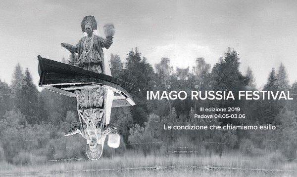 Imago Russia. Il Festival della cultura russa a Padova