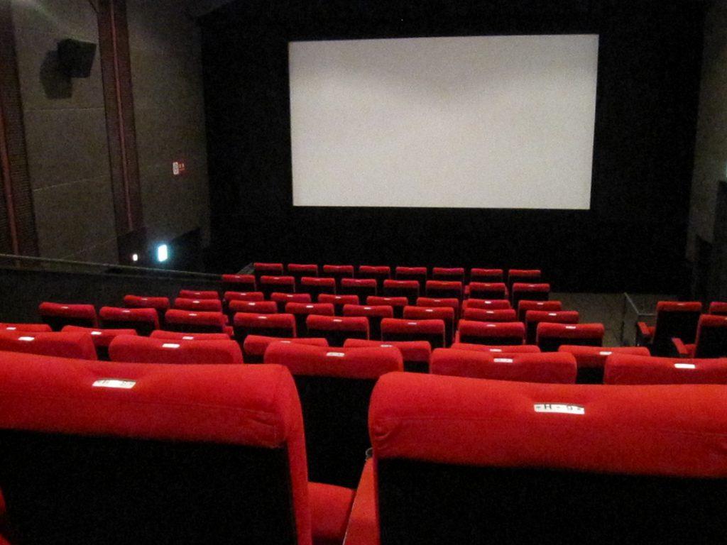 Incontri con il cinema asiatico 2016