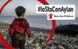 #IoStoConAylan