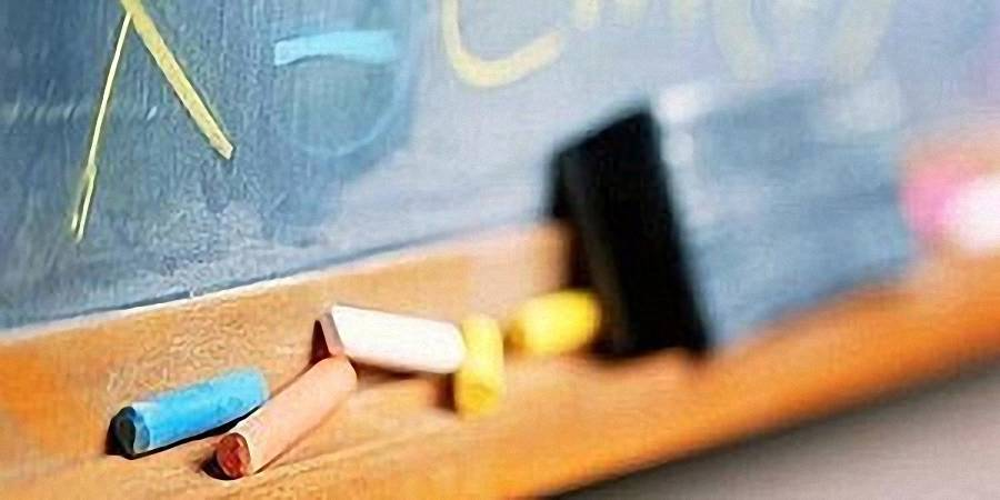 Istruzione pubblica libera e uguaglianza di genere per tutti i bambini