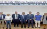 Italia e Corea si incontrano tra ricerca e innovazione