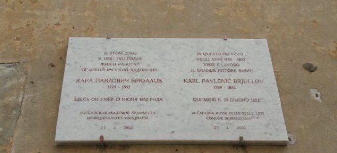 Italia mon amour! Il successo di Karl Brjullov
