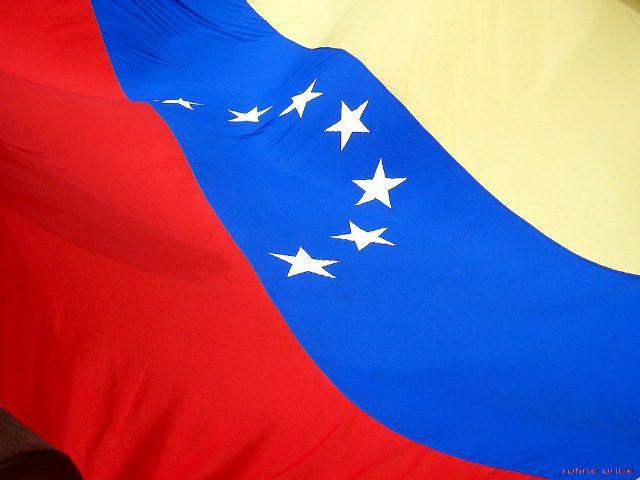L'UNICEF in Venezuela