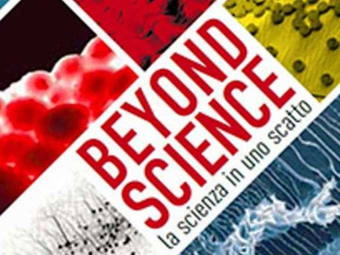 La scienza in uno scatto