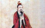L'accettazione dell'altro nello Zhuang Zi