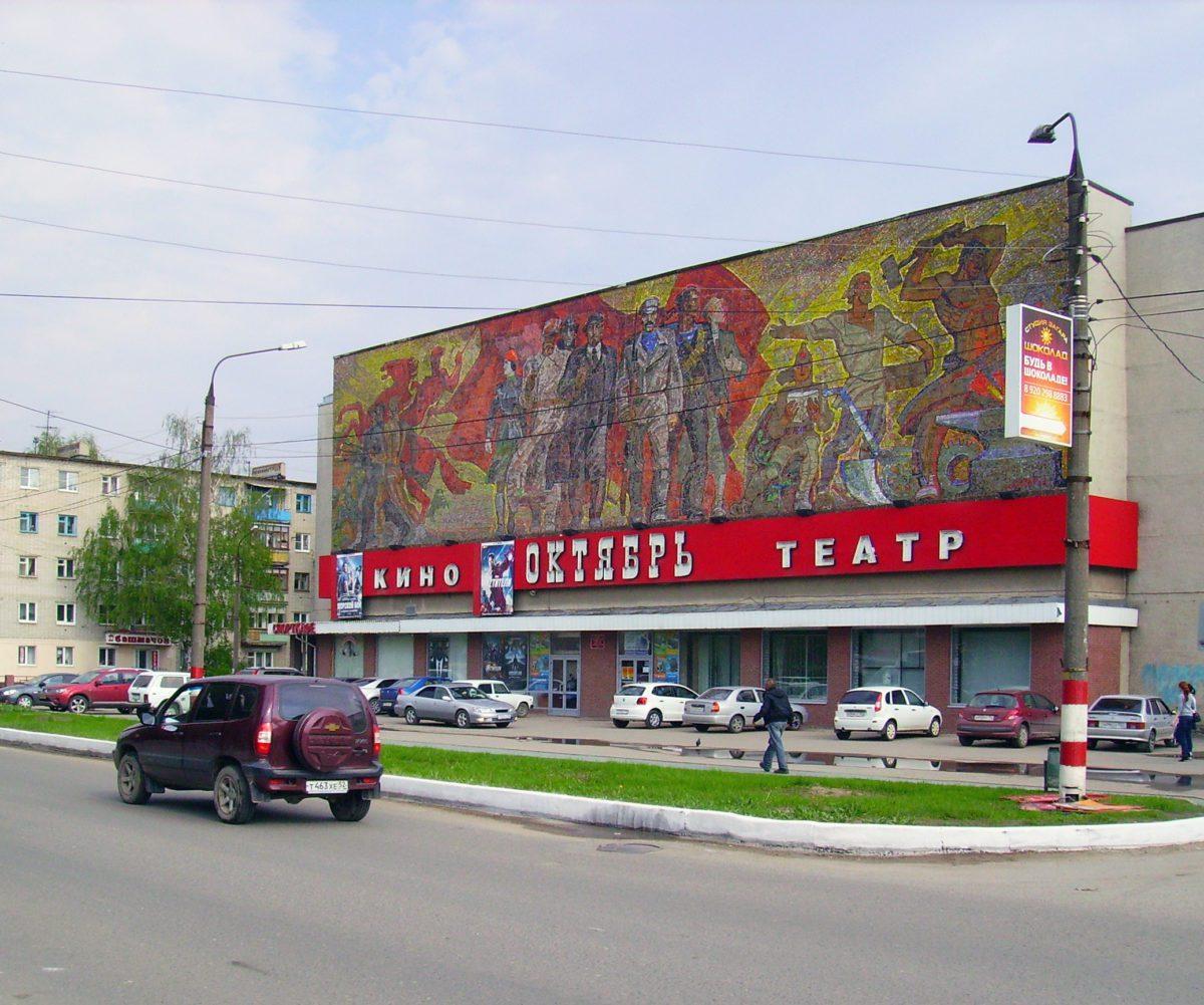 Napoli ospite al festival del cinema italo-russo
