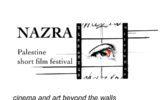 Nazra Palestine Short Film Festival 2018