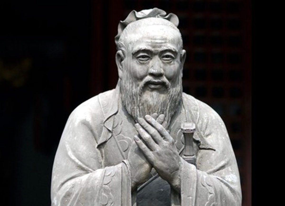 Oggi ci è venuto a trovare il fantasma di Confucio