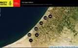 Piattaforma Gaza
