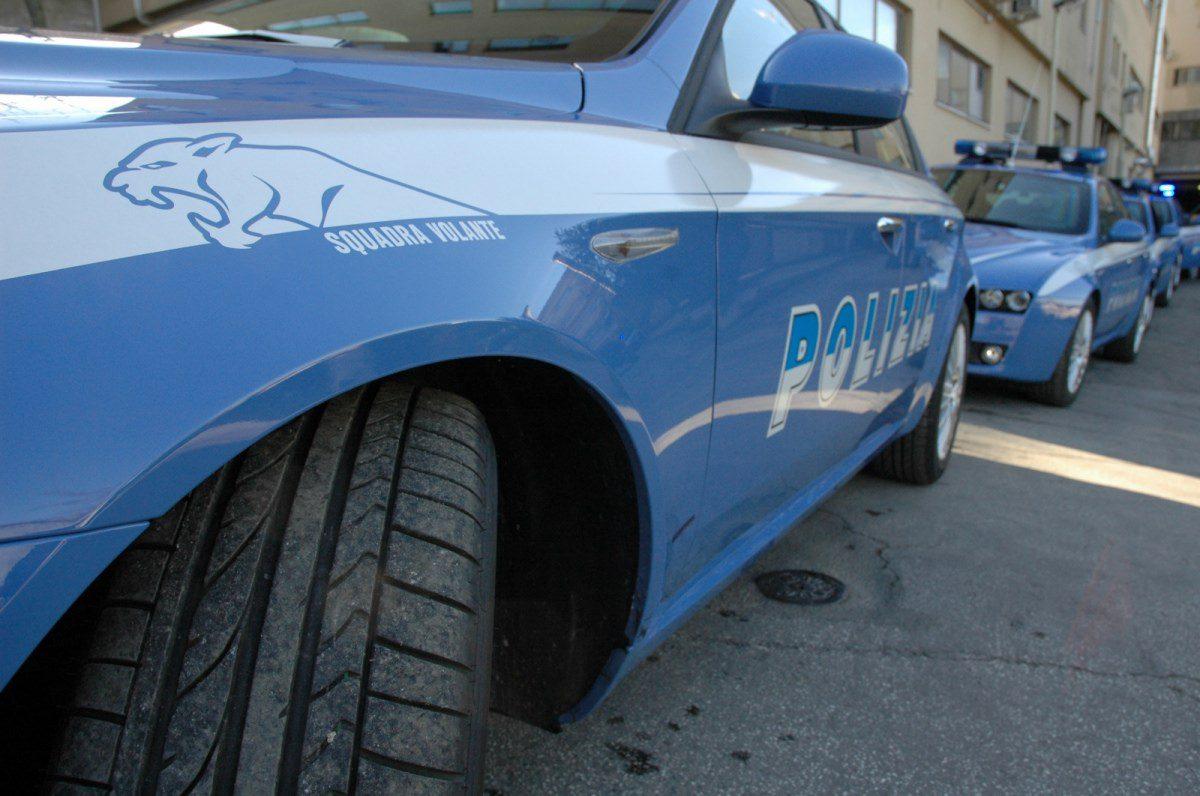 """Premio """"polizia Amica"""""""
