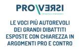 Pro/Versi