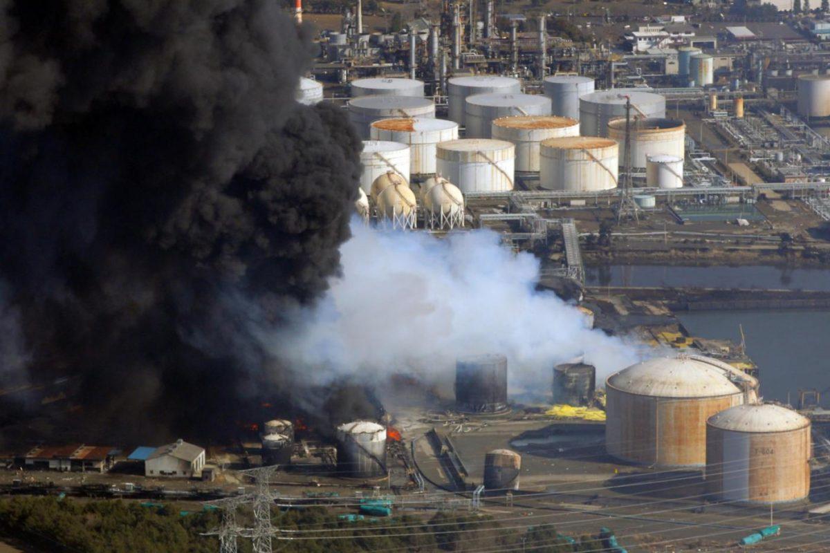 Rischi industriali e radioattività ambientale