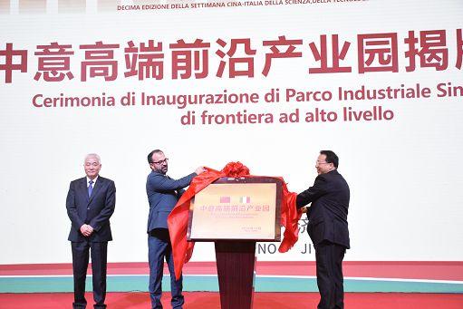 Settimana Cina-Italia dell'Innovazione: nasce il Parco industriale di Jinan