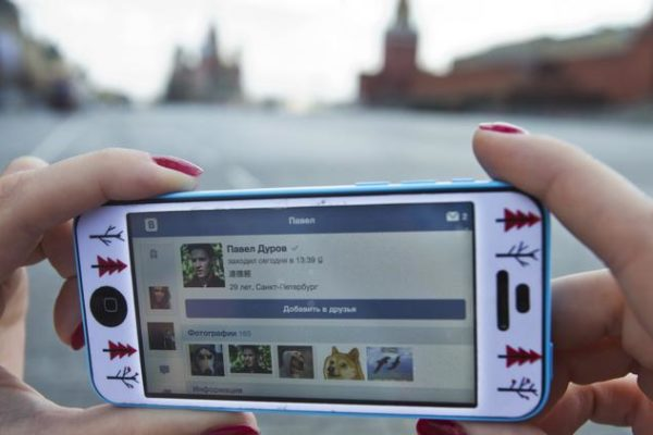 SOCIAL RUSSIA