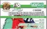 Sport e solidarietà - Terza edizione 2017