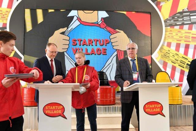 Start up Village a Skolkovo (Mosca) 29 e 30 maggio