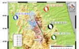 Terremoti in Italia: i nuovi studi