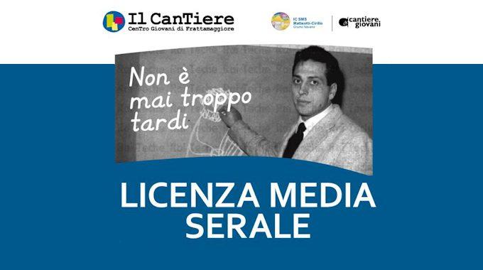 """LICENZA MEDIA SERALE AL """"CANTIERE GIOVANI"""""""