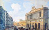 Un giorno al San Carlo di Napoli