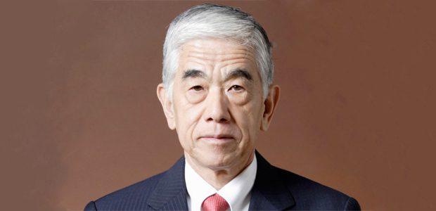 Una laurea per Akihiro Nikkaku