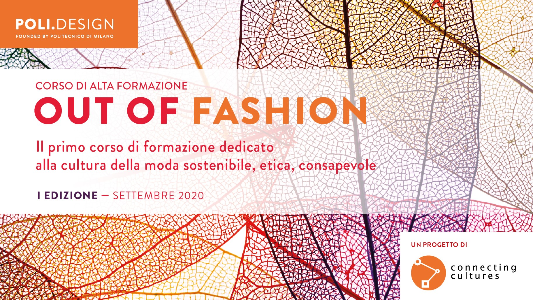 Nasce Out of Fashion. Sostenibilità e moda