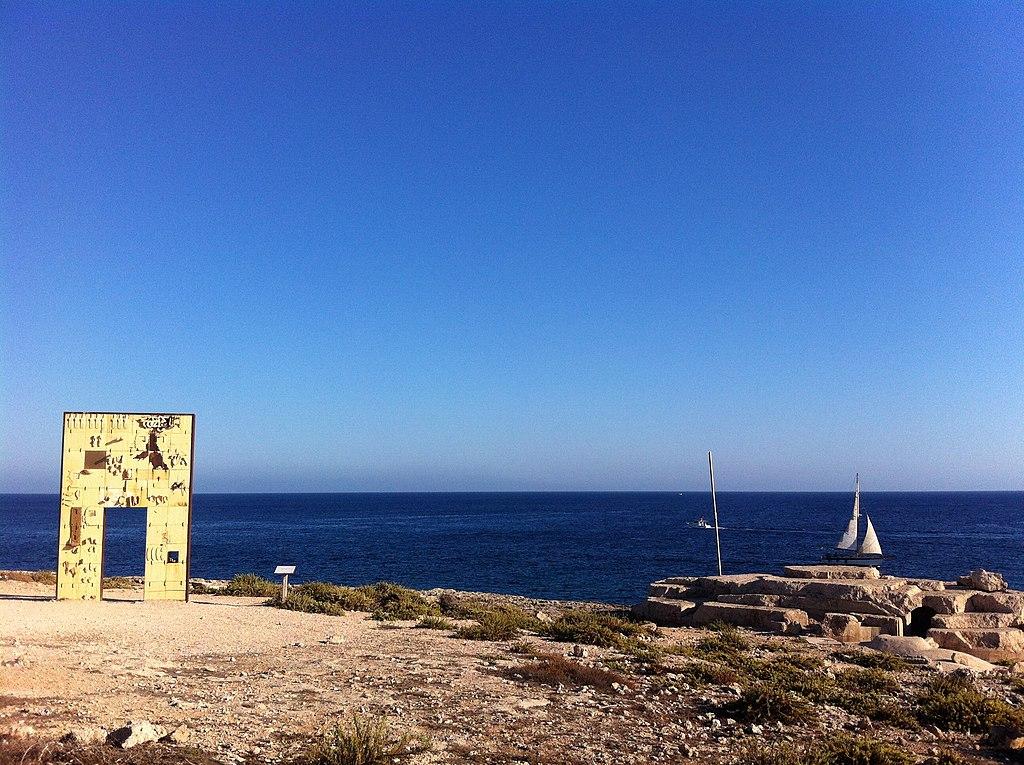 CARA in Sicilia