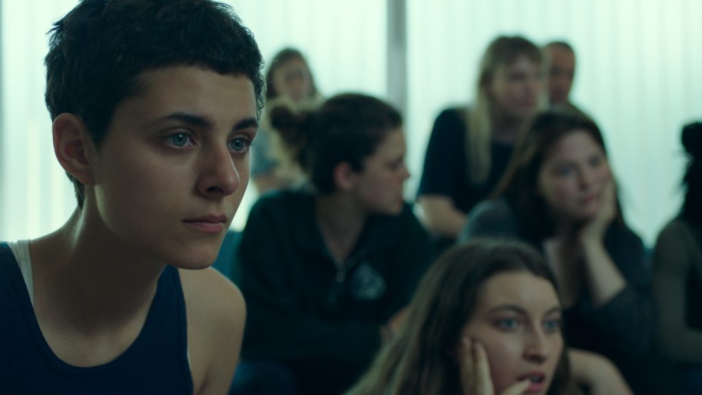 Antigone, un film di Sophie Deraspe