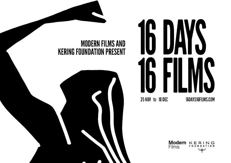 16 Days 16 Films: il concorso internazionale contro la violenza sulle donne