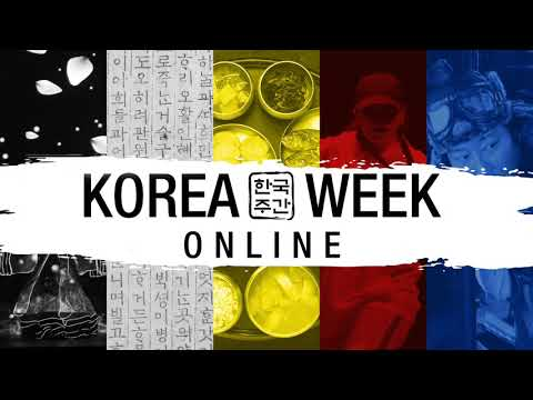 Korea Week 2020