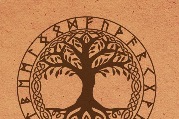 artonauti rune