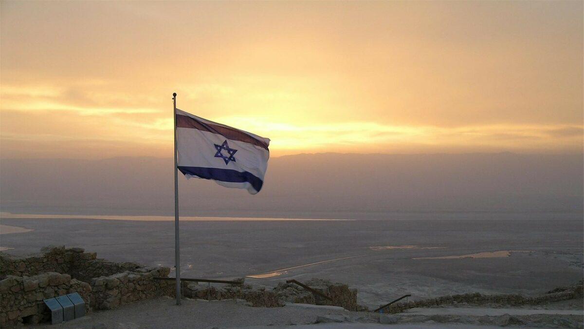 nuovo presidente stato israele