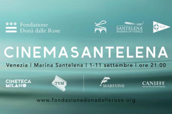 Cinema Santelena
